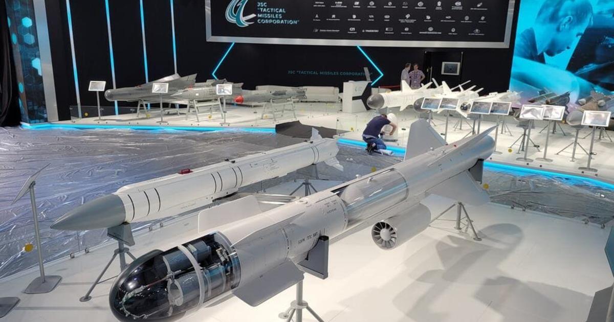 Россия начнёт продавать ракету «убийцу бункеров» за рубеж