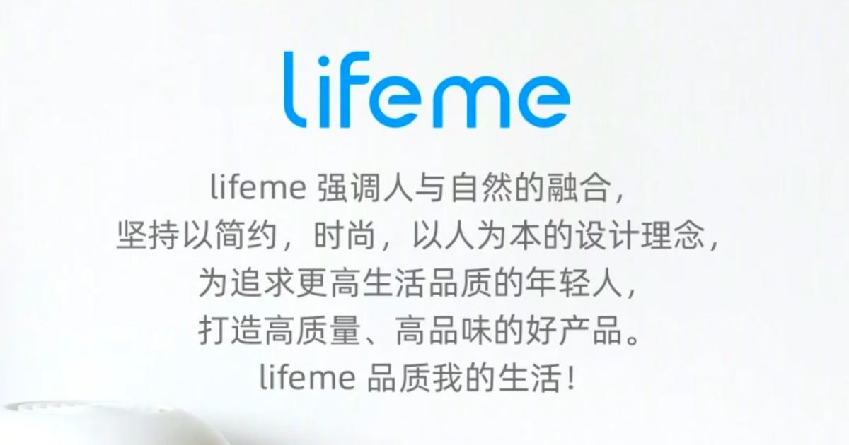 Meizu запустила новый бренд для молодёжи