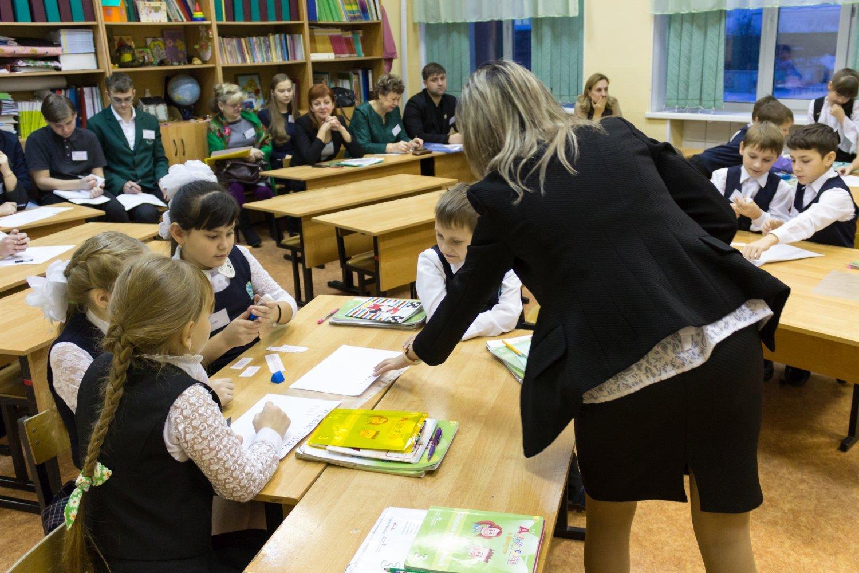 В российских учебниках нашли ссылку на порносайт