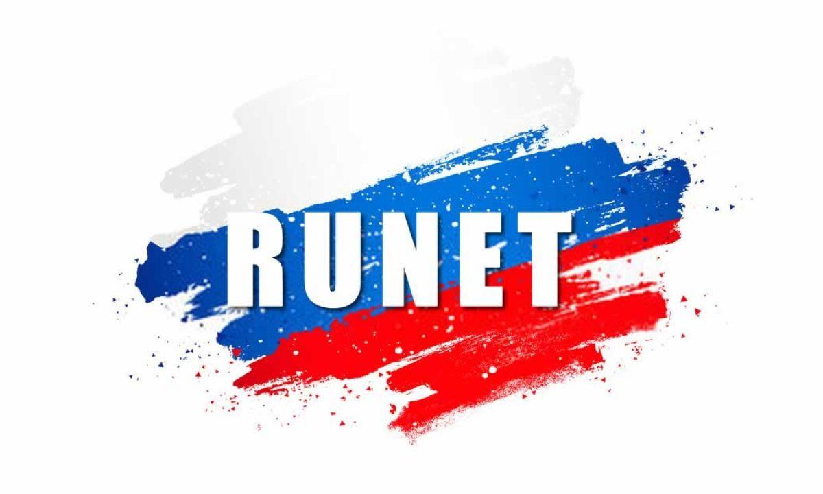Специалист по кибербезопасности рассказал о последствиях принятия закона об автономном Рунете