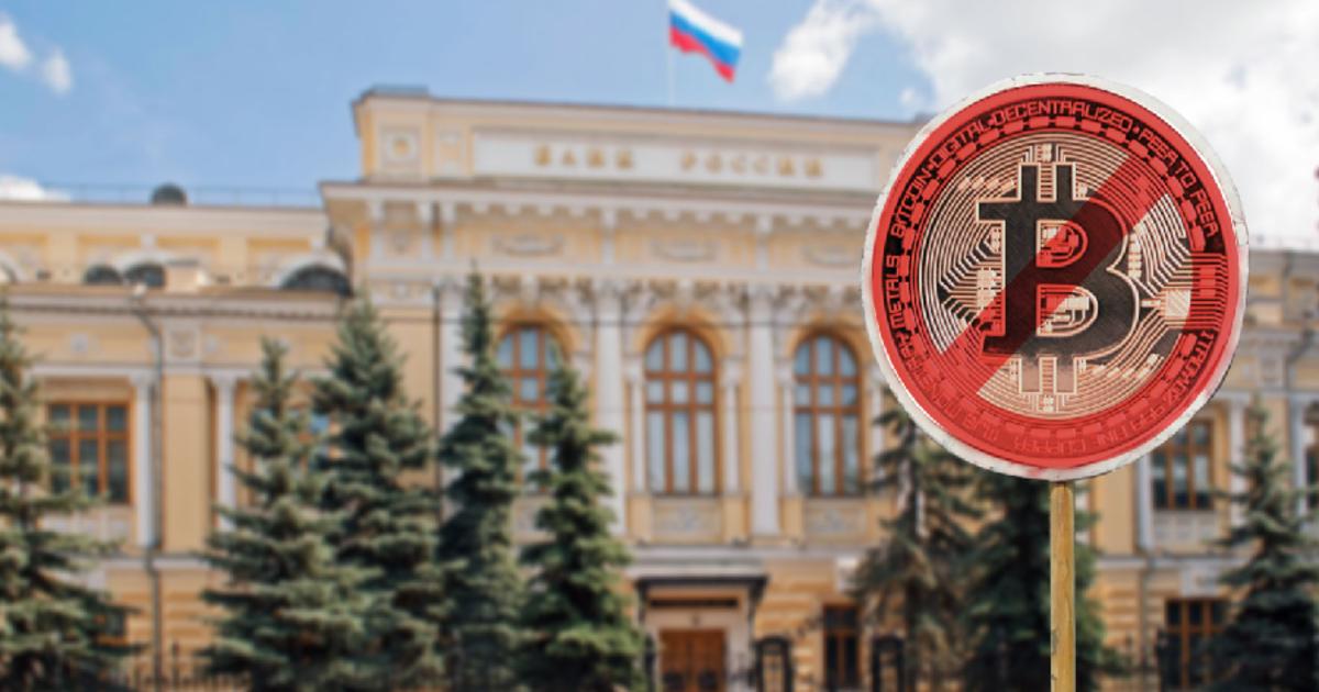 В России начали блокировать платежи россиян при попытке купить криптовалюту