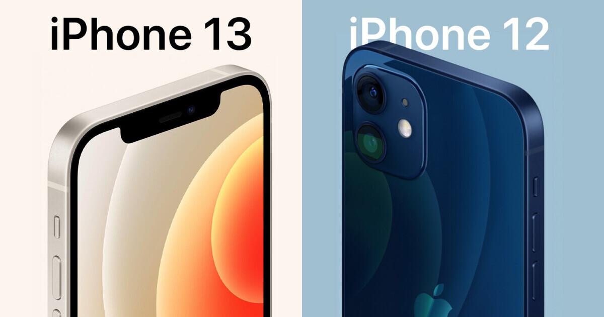 Wylsacom рассказал, что изменилось в iPhone 13 по сравнению с iPhone 12