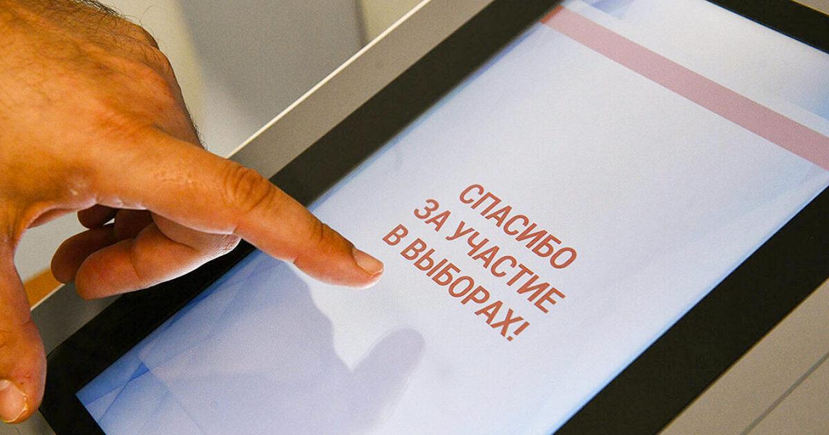 Эксперт объяснил, почему онлайн-голосование популярно у москвичей