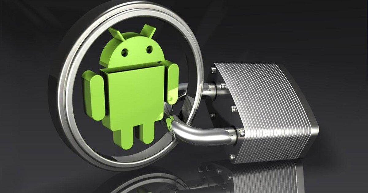 Старые смартфоны на Android получат защиту от слежки и сбора личных данных скрытно работающими приложениями