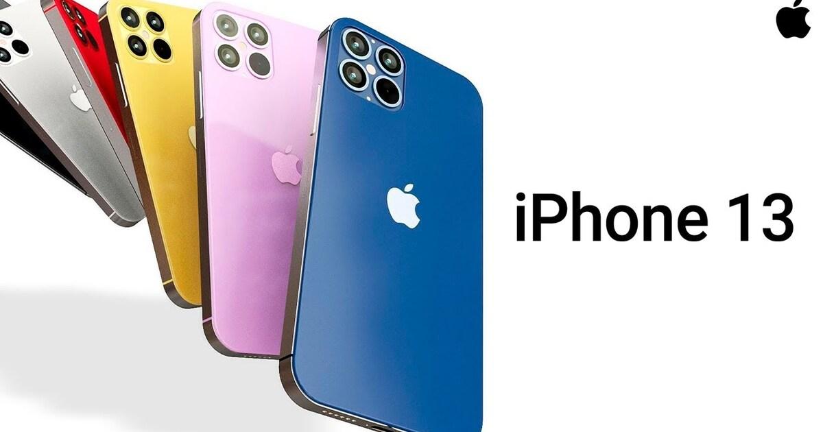 Эксперт рассказал, станет ли iPhone 13 популярным в России