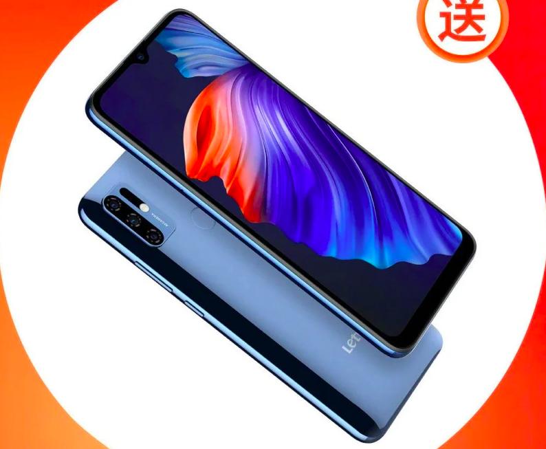 Представлен первый смартфон с сервисами Huawei не от Huawei или Honor