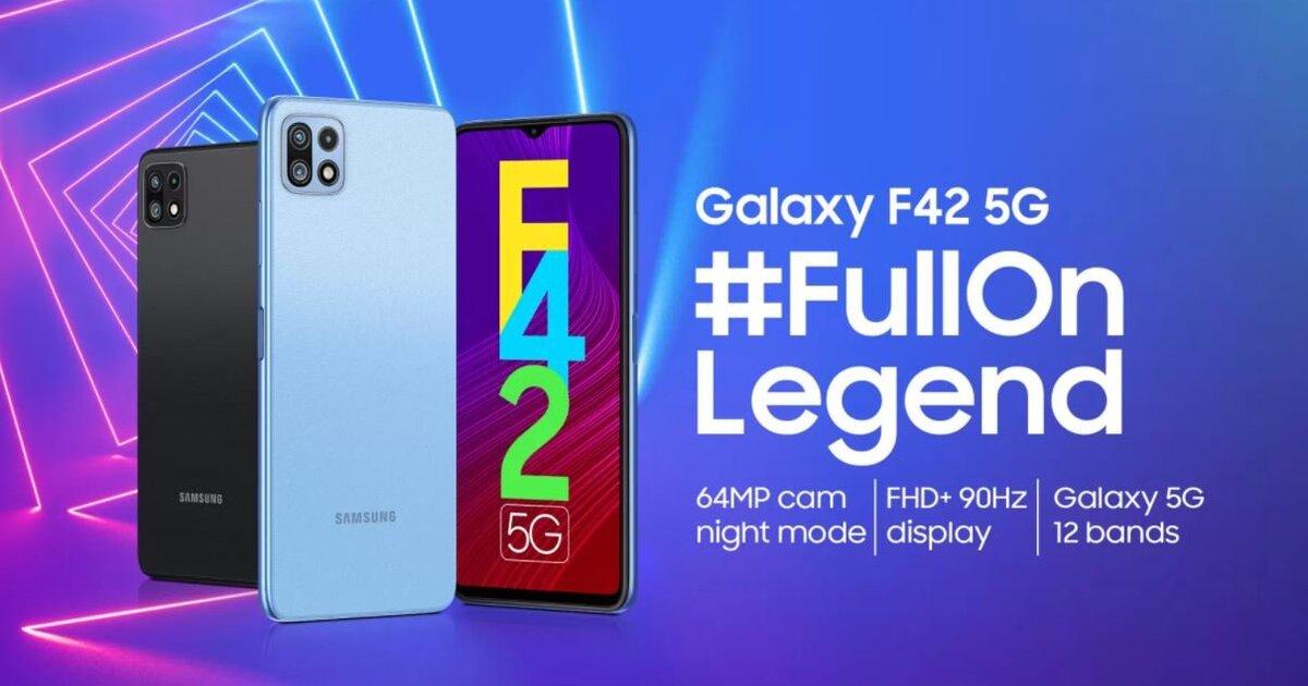 Samsung объявила стоимость неанонсированного смартфона Galaxy F42 5G