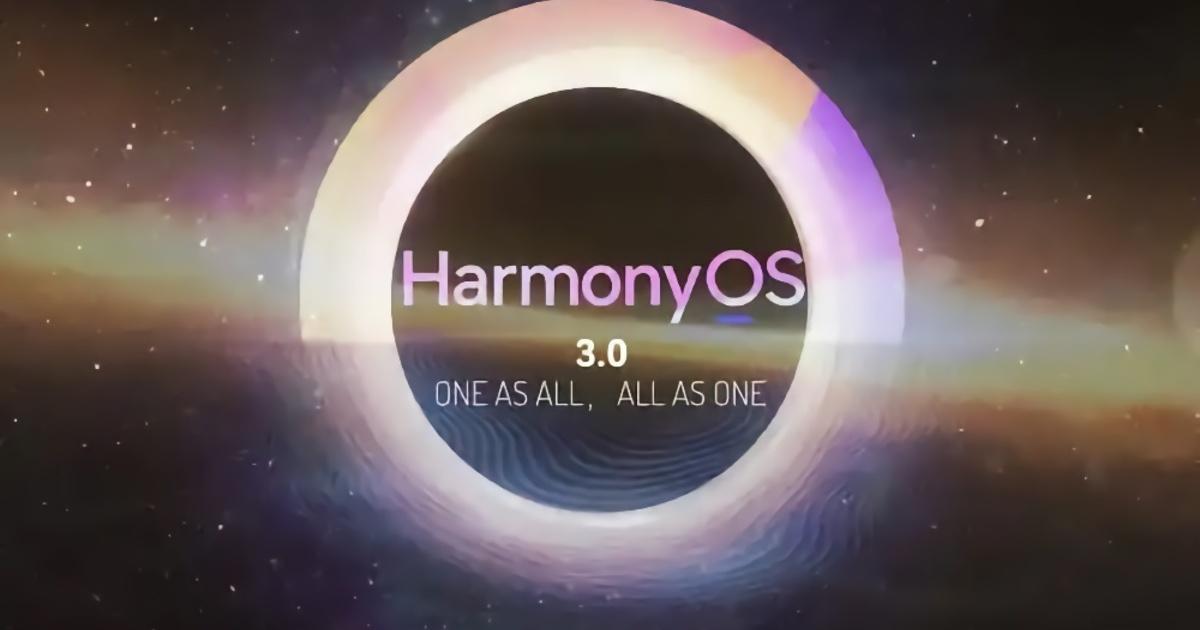 Huawei анонсирует следующее поколение собственной системы HarmonyOS уже в октябре