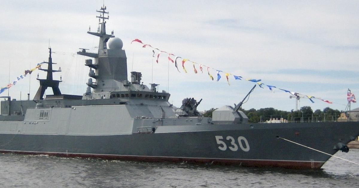 Россия перевооружит свои сторожевые корабли