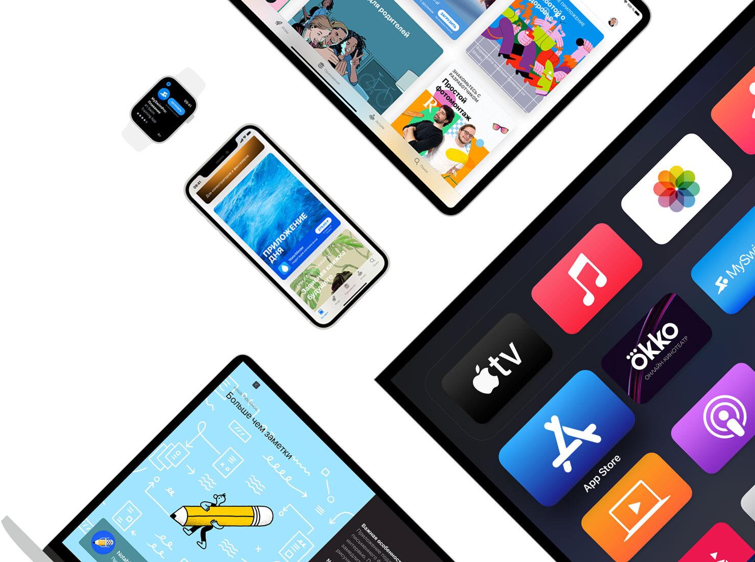Apple запретит на iPhone приложения, в которых нельзя удалять учётные записи
