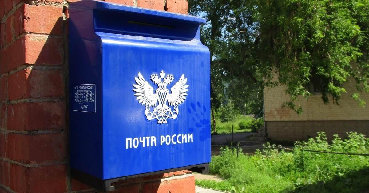 Россияне смогут заказывать вино по почте