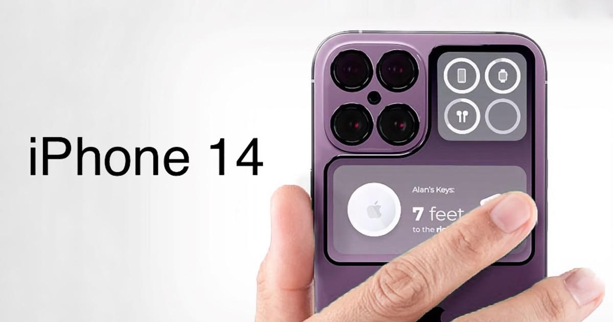 iPhone 14 и 14 Pro получат совершенно разный дизайн, в том числе и лицевой поверхности