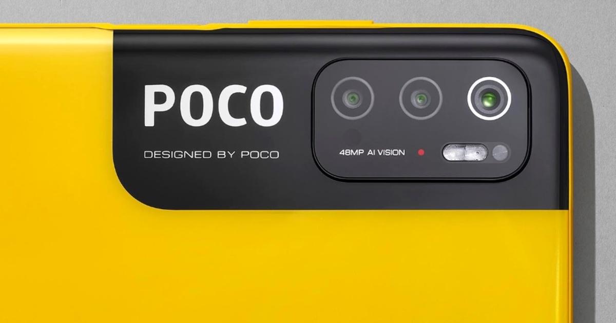 Xiaomi выпустит преемника бюджетного POCO M3 Pro уже в этом месяце