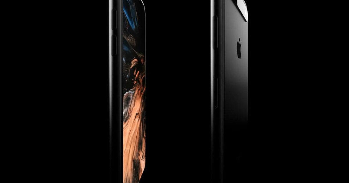Apple изобрела iPhone со сворачивающимся экраном