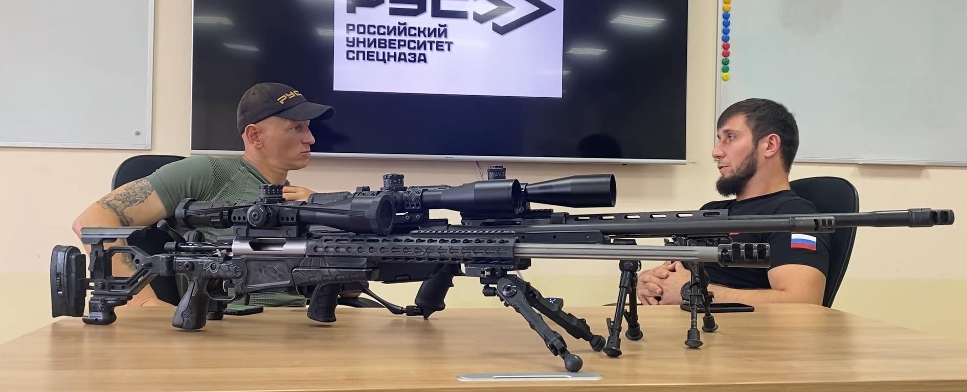 Снайпер чеченского университета спецназа назвал преимущество импортных винтовок над российскими