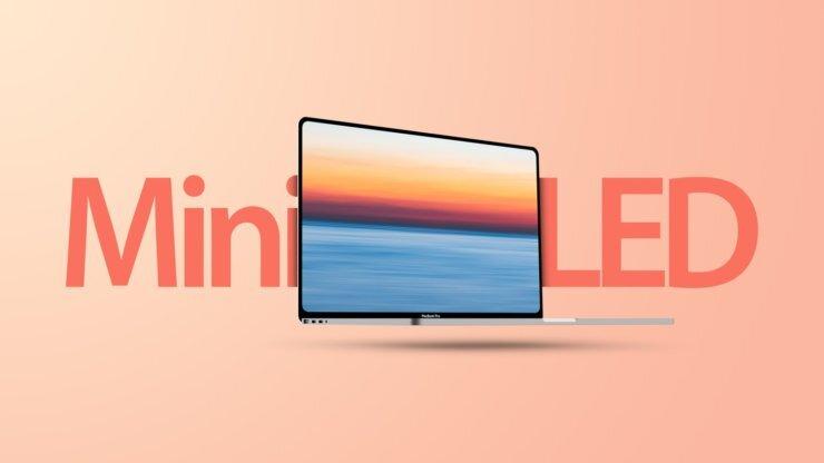 Apple впервые выпустит MacBook с дисплеем нового поколения и 120 Гц в октябре