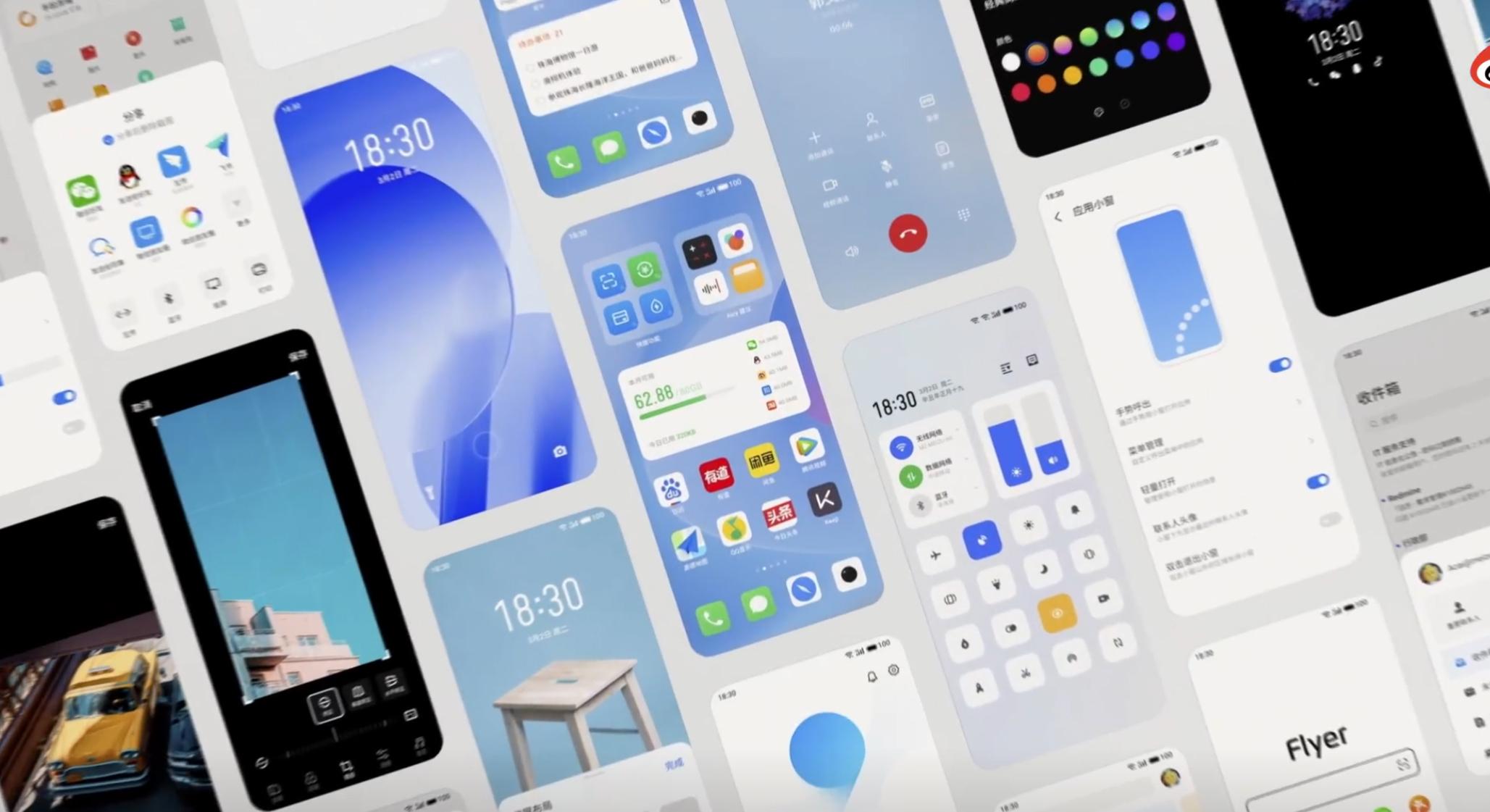 Sony официально добавит на Xperia оболочку китайских смартфонов Meizu