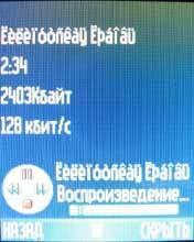 485ae65de4b380bea0b809ba0ec8b48ba75f7f29