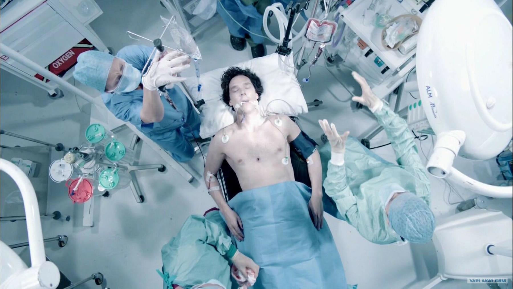 Ученые рассказали, что чувствует человек во время смерти — Ferra.ru
