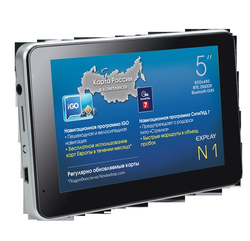 скачать карту россии для навигатора explay бесплатно 2015