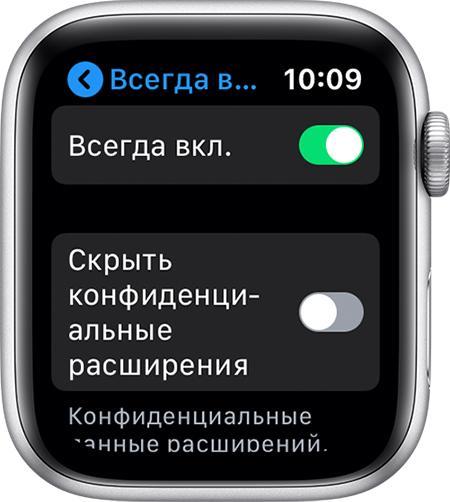 В iPhone 13 добавят функцию из умных часов Apple Watch