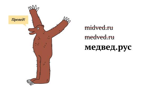 регистрация домена cmd