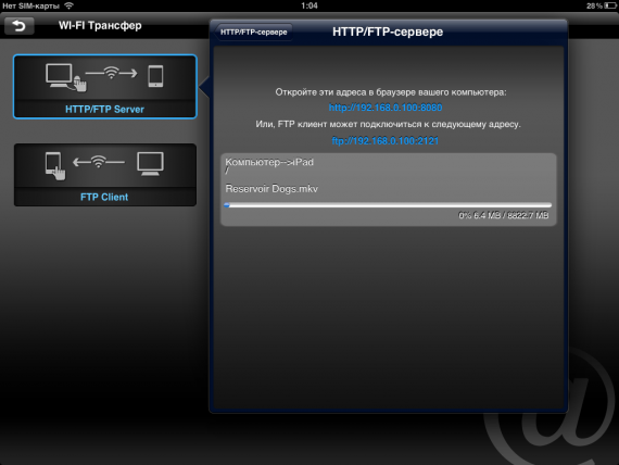 AV Player HD - универсальный проигрыватель видео — Ferra ru