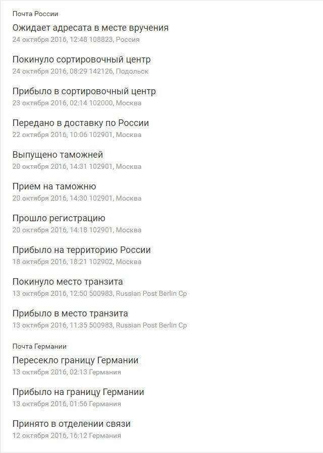 42b0f563650ad Как покупать в Computeruniverse — Ferra.ru