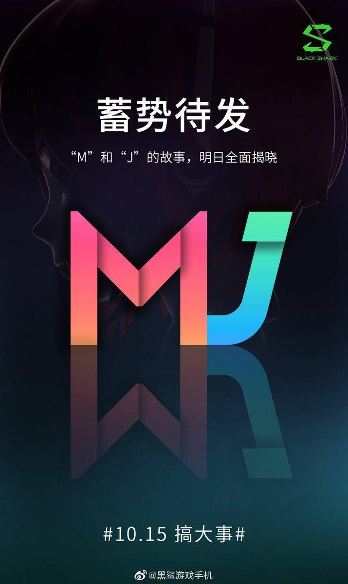 Xiaomi готовит альтернативную версию фирменной прошивки