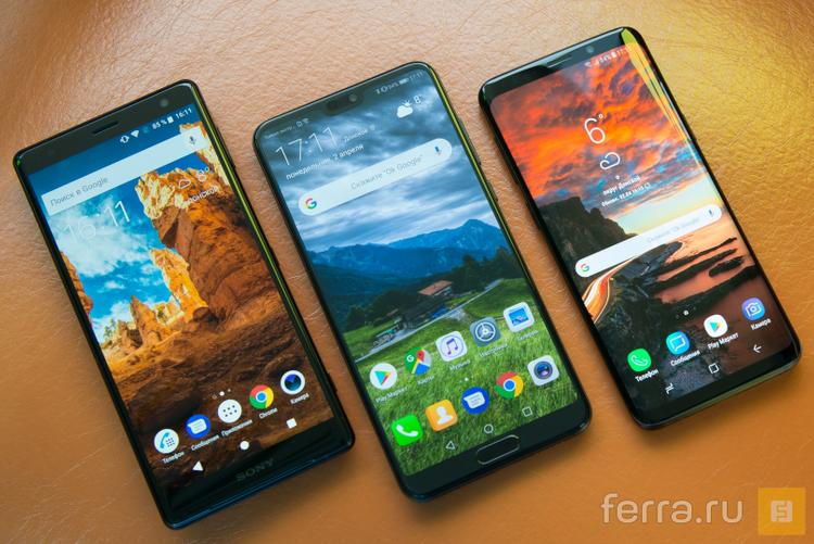 Сравниваем три лучших смартфона 2018 года: Huawei P20 Pro