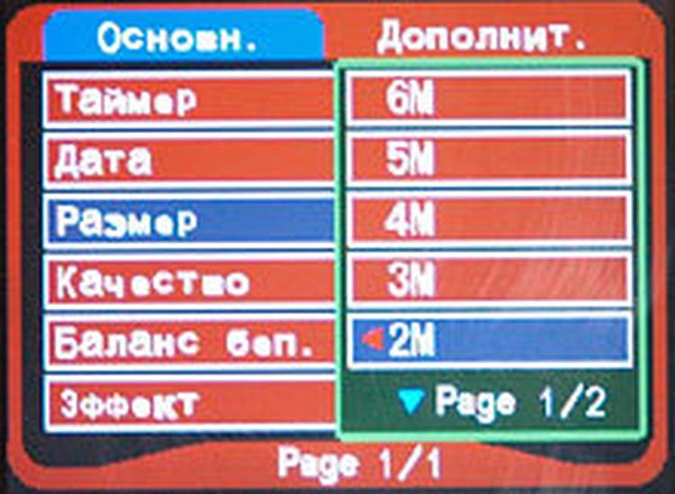 949b1c1d0cac6 MobiBOX H22 – 100 грамм удовольствия — Ferra.ru