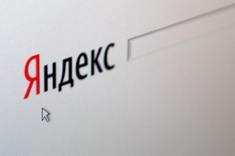 Яндекс начал терять пользователей