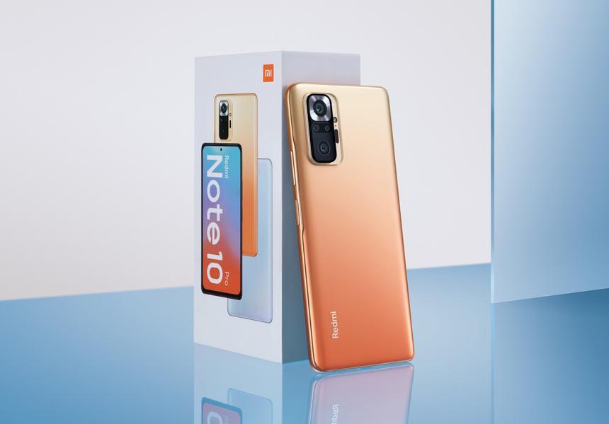 Xiaomi покажет российскую версию бюджетного хита Redmi Note 10 Pro на мероприятии Red Bull