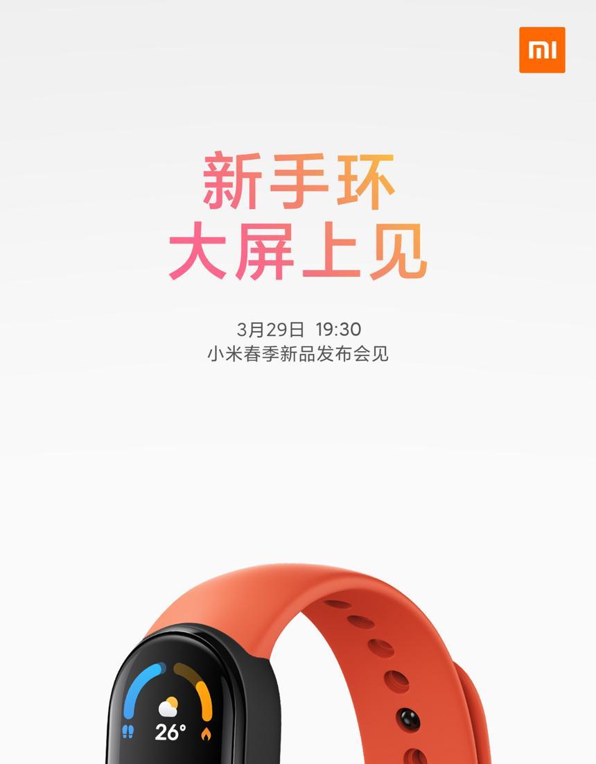 Фитнес-браслет Xiaomi Mi Band 6 наконец-то будет безрамочным