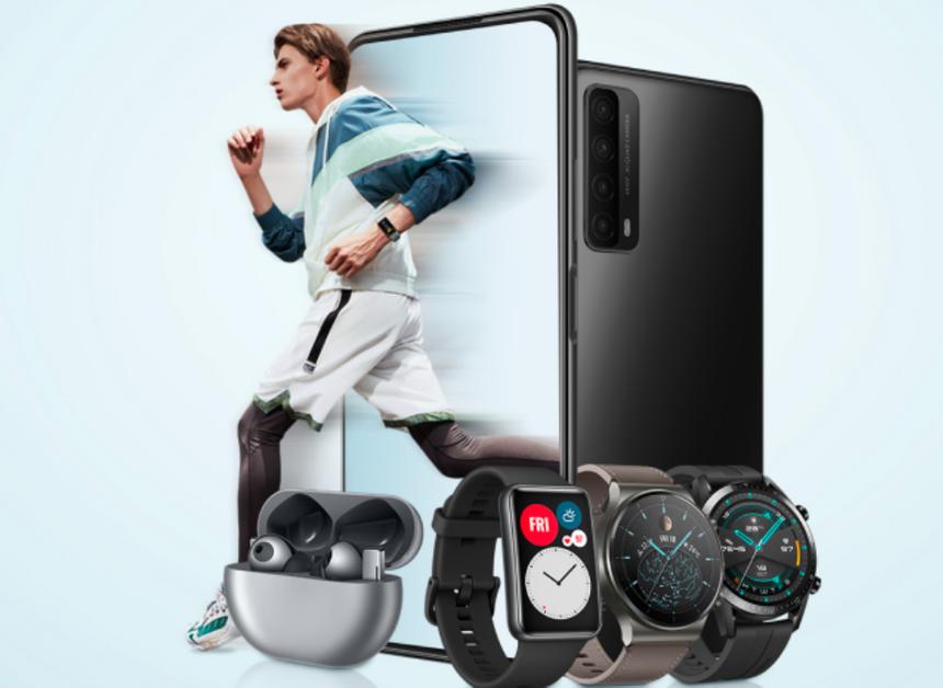 Huawei объявила скидки на гаджеты для фитнеса