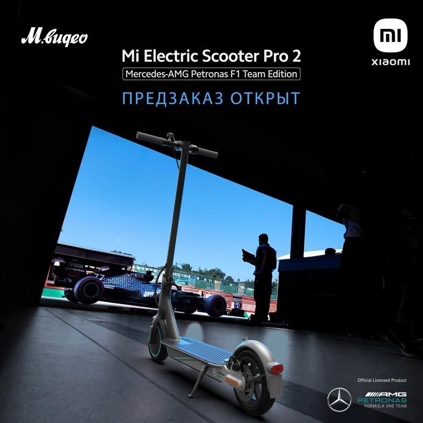 Xiaomi привезла в Россию электросамокат, созданный вместе с Mercedes-Benz