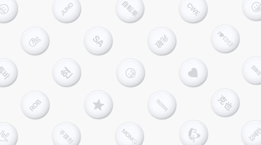 Apple представила брелоки для поиска потерянных вещей