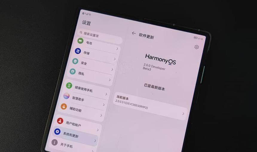 Фирменная операционная система Huawei для смартфонов оказалась быстрее и энергоэффективнее Android