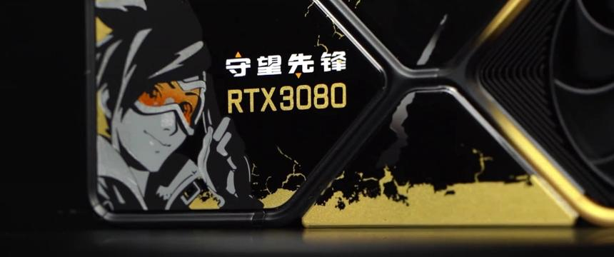Выпущена специальная версия видеокарты RTX 3080 по игре Overwatch