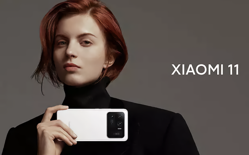 Названо отличие европейской версии флагманского Xiaomi Mi 11 Ultra от китайской