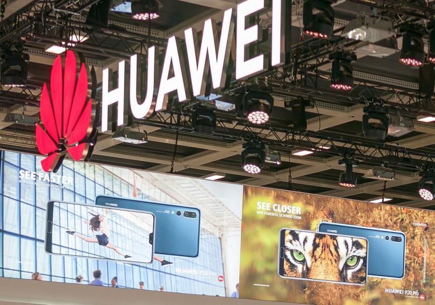 Huawei выпустит собственную онлайн-игру