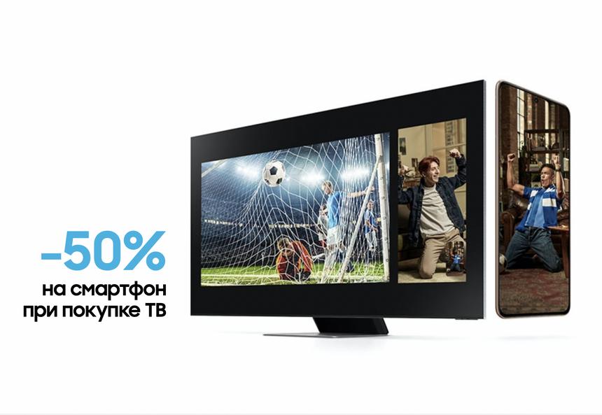 Смартфоны Samsung продают за полцены при покупке телевизора