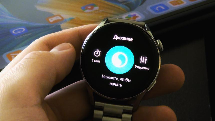 Huawei представила новые умные часы со временем работы до 21 дня