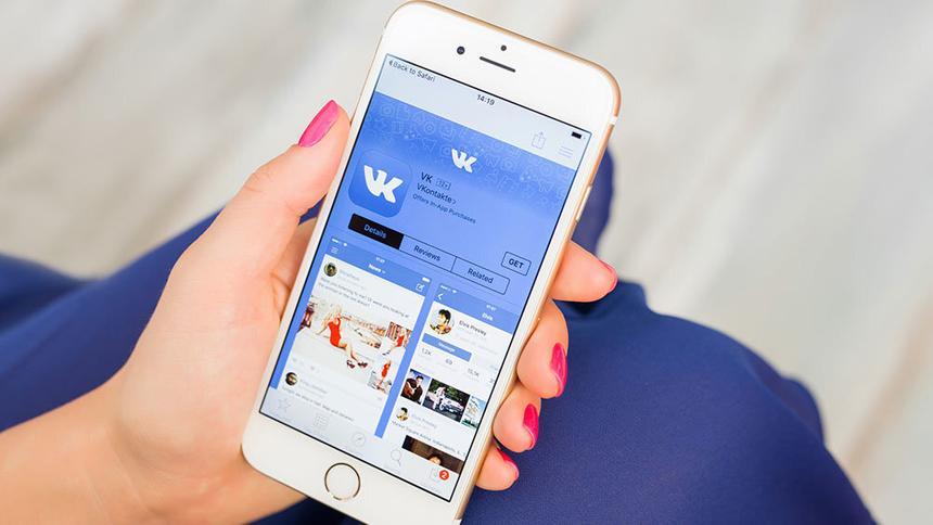 В мобильном приложении ВКонтакте появились «исчезающие сообщения»