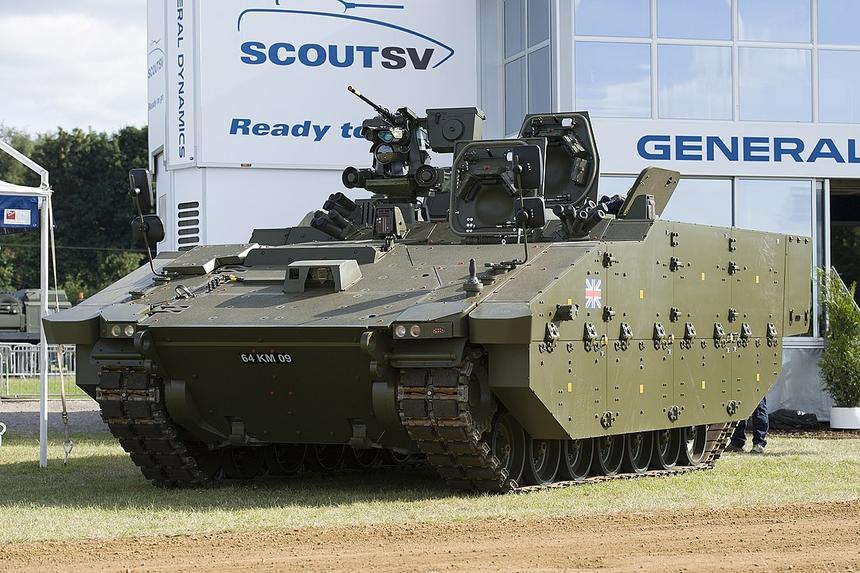 У новой британской боевой машины нашли критические недостатки