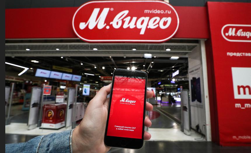 Открыт первый в России «М.Видео» с управлением со смартфона