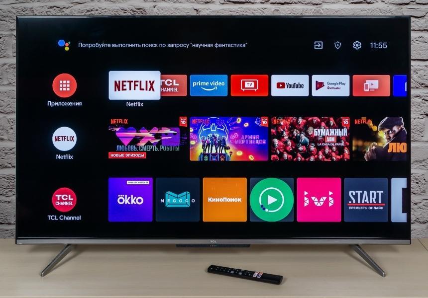 Не любим разбрасываться словами «оптимальный» в обзорах, но этот телевизор именно такой