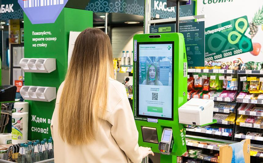 Объявлен список российских супермаркетов с возможностью оплаты сканированием лица