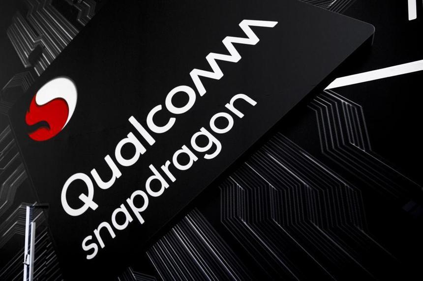 Новый флагманский процессор от Qualcomm может стать эксклюзивом для Honor