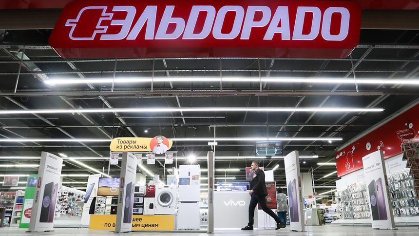В «Эльдорадо» проходит распродажа бытовой техники и гаджетов